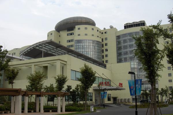 Shanghai No.1 People´s Hospital, Shanghai