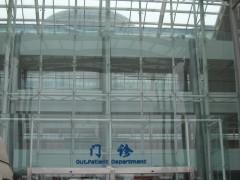 Shanghai_No_1Haupteingang_1